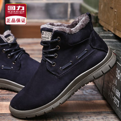 Warrior shoes men's shoes and velvet warm winter snow boots boots waterproof high male thick non slip bottom boots Forty-three Navy