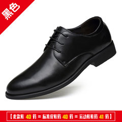 Mens Shoes Black Mens Leather Casual Shoes shoes business Korean all-match warm in winter with velvet shoes Thirty-eight New black leather