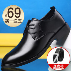 Black business men's winter youth men's shoes with Korean male cashmere dress warm pointed leather casual shoes Thirty-eight 8118 black