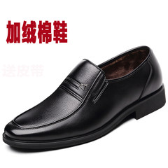 Men's leather shoes men's leather shoes black leather old autumn business casual dress round father shoes Thirty-eight Dianyahei