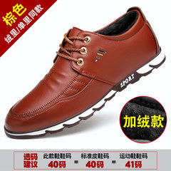 Men's casual shoes men's winter shoes trend in autumn 2017 New England all-match Korean shoes business Forty-three Brown 8602