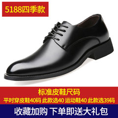 Mens Leather pointed Korean men's dress business casual shoes with black velvet young men's winter in England Forty 5188 four seasons black