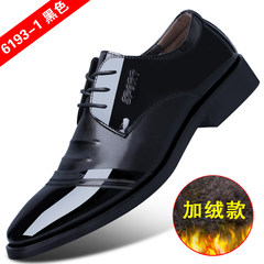 Men's shoes black shoes in winter male business suits a British Korean youth leisure shoes and cashmere tide Thirty-eight Amber black