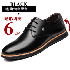Dandy autumn new men's Leather Casual Shoes Mens Business head increased 6cm shoes Thirty-eight Increase in black