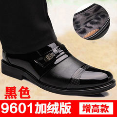 Men's leather shoes men's cashmere dress casual business with Korean winter round British black shoes. Thirty-eight 9601- black plus velvet