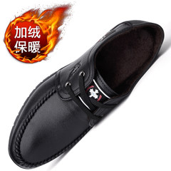 Men's shoes fall 2017 new Korean men all-match young men's casual shoes shoes business English Thirty-eight Black shoes