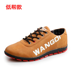 Wangdue autumn and winter low shoes and sport shoes shoes cashmere thermal British male business classic leather shoes Thirty-eight 890 yellow soil