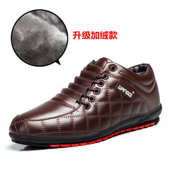 Special offer every day, men's casual shoes black shoes sports shoes in the spring and autumn British young Korean business shoes Forty-three 886 suede Brown