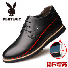 Men's Shoes Mens Leather dandy autumn Korean British business casual shoes and cotton shoes increased Forty 77799 black [raise money]