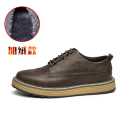 2017 new fall trend male shoes shoes leisure shoes increased in Korean male British Bullock shoes Sports shoes, casual shoes 40 shot 39 Brown (with NAP)