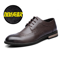 Bullock leather shoes leather shoes with the British men's winter carved cashmere thermal current business casual shoes men Thirty-eight Coffee (cashmere)