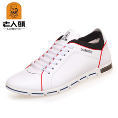 The men's winter cotton leather men with cashmere thermal increase in 6cm sports and leisure shoes Forty-three White flat bottom [four seasons]