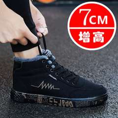 2017 new autumn and winter increased male shoes cotton shoes and shoes with the trend of Korean male all-match leisure shoes Forty-two 831 black shoes in paragraph