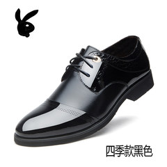 2017 autumn winter new shoes male leather business suits increased shoes leather and cotton shoes. Thirty-six Four seasons black