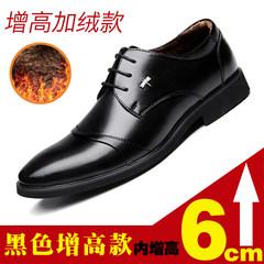 Men's shoes in winter, shoes for men, shoes for men, shoes for men, black shoes for men, men for shoes Thirty-eight Black plus velvet