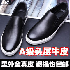 Men's casual shoes slip-on male loafer shoes leather shoes the trend of Korean pedal all-match Leather shoes wear 40, this beat 40 yards Black women shoes