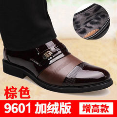 Men's leather shoes men's cashmere dress casual business with Korean winter round British black shoes. Thirty-nine 9601- Brown plus velvet