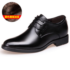 Business suits increased Mens 8cm winter British cashmere leather casual shoes with pointed Korean wedding shoes 39 codes Black plus velvet