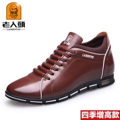 LAORENTOU winter cotton shoes for men with British 6cm cashmere leather shoes sports shoes tide Thirty-seven Brown four seasons raise money