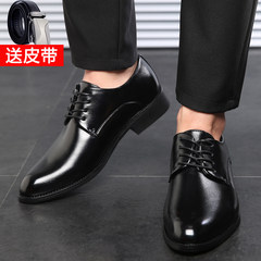 Men's casual shoes in winter dress shoes business Korean male British leather trend all-match plus velvet warm shoes Thirty-eight Black (normal)