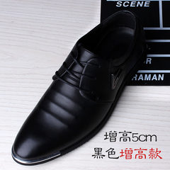 A small black leather shoes for men increased winter dress business casual shoes with pointed young British men's cashmere. Forty-one Black raise