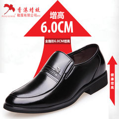 Autumn and winter increased in men's business casual dress and leather shoes warm in the elderly father cashmere leather shoes men Thirty-eight [increase] black