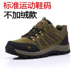 Autumn and winter leisure sport climbing with thick breathable velvet warm non slip outdoor fixture camel men's Island Tourism Forty-three 13001 Khaki
