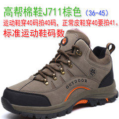 The old men's sports shoes in the autumn of male elderly outdoor leisure shoes walking shoes slip soft bottom shoes father father Thirty-eight T711 brown shoes