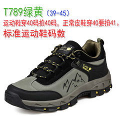 In the autumn of 2017 sport shoes leather slip waterproof outdoor shoes size shoes shoes shoes hiking hiking Forty-three T789 green yellow