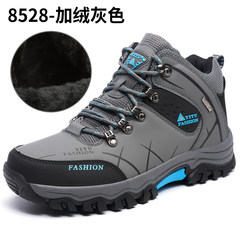 With the men's casual shoes men's cashmere winter outdoor sports shoes hiking shoes warm male middle-aged father Thirty-eight Grey (528)