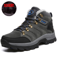 With the men's winter sports shoes suede shoes mens shoes warm shoes outdoor hiking shoes code 47 standard sport shoes size 599 gray plus velvet