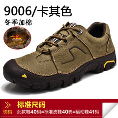 Mr winter hiking shoes male leather camel shoes waterproof outdoor leisure shoes plus cashmere thermal shoes men Thirty-eight 9006 plus cotton / Khaki