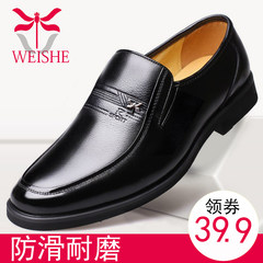 Winter soft bottom slip dress shoes men round with cashmere thermal shoes old old dad father shoes Thirty-eight Black yellow interior