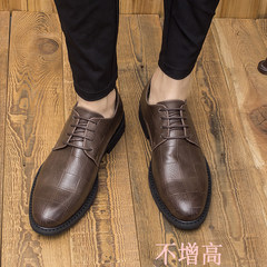 Black leather shoes for men Thirty-eight Dark brown