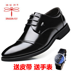 Men's leather shoes in winter, men's shoes, men's shoes, business suit, pointed tie, black youth, Korean casual shoes Forty black