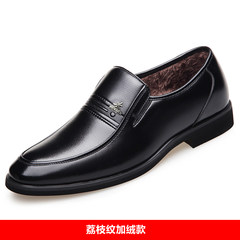 Men's leather shoes, men's leather, autumn business suit shoes, black round head work shoes, middle and old aged leisure dads shoes Forty-two Black velvet