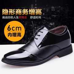Men's business suit, black lacquer leather shoes, men's shoes, winter shoes, winter shoes, men's shoes Thirty-eight Black 9851