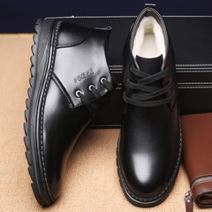 Men's shoes warm in winter with cotton wool leather shoes men's shoes casual shoes high winter winter men Thirty-eight black