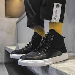 @ Aberdeen high literary men fall shoes casual shoes for pure Korean winter fashion Kobron shoes Forty-three black