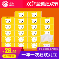 The pour point of pumping paper wholesale FCL 30 packets of family household toilet paper napkin towel baby Kleenex special