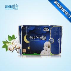 Korea imports cotton yarn sanitary napkin, aunt towel night with lengthened 415mm41.5cm cotton surface import