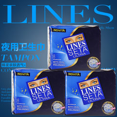 Italy imported LINES day and night with sanitary napkins, cotton soft skin, ultra thin breathable fluorescent free agent wholesale
