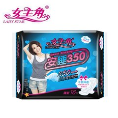 Female sanitary towel aunt towel dry mesh 350mm long thin night with 16 pieces of daily 5 packs of 30 bags of mail