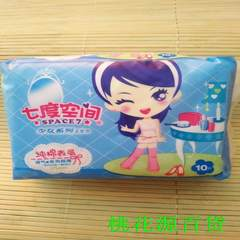 Seven dimensional girl series of sanitary napkins with breathable cotton surface night ultra-thin 275MM number: QSC6210
