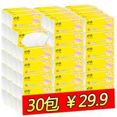 30 packs of Xinyi logs out of paper towel napkin paper wholesale FCL household family pack Kleenex toilet paper