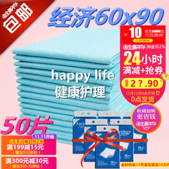 Adult diapers diapers old paperback nursing pad paper urine pad diapers 60*90 pregnant puerperal pad