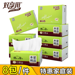 Every day special offer 8 package logs with 3 layers of tissue paper family baby toilet paper napkin napkin pumping FCL