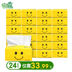 Xin Claudel pumping paper 24 package FCL logs wholesale paper baby wipes household toilet paper napkin Family Pack
