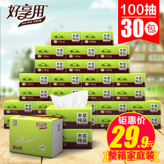 Good enjoy wholesale 30 FCL package logs out of paper baby tissue paper napkin toilet paper towels Family Pack