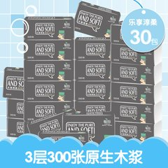 Cong mother 30 package logs out of paper napkin paper FCL baby wipes family pack of paper towels, toilet paper wholesale pumping